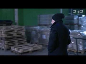 Сериал ОДИНОЧКА